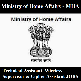 Directorate of Coordination Police Wireless, DCPW, Ministry of Home Affairs, MHA, freejobalert, Sarkari Naukri, Latest Jobs, Wireless Supervisor, mha logo