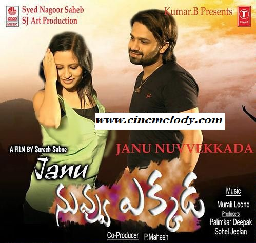 Janu Nuvvekkada (2016) Mp3 Songs download