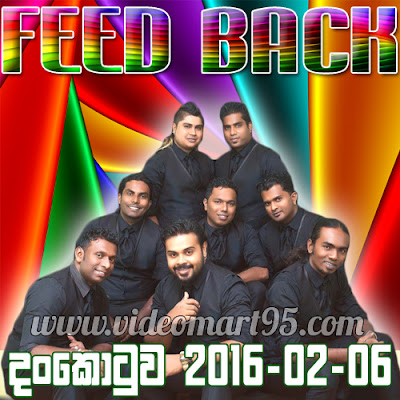 FEED BACK PRINCE NIGHT DANKOTUWA  2016-02-06