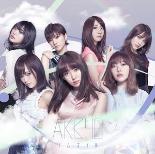 AKB48 - 誕生日TANGO - 歌詞