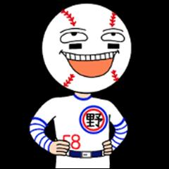 Mr. Baseball-Play Ball