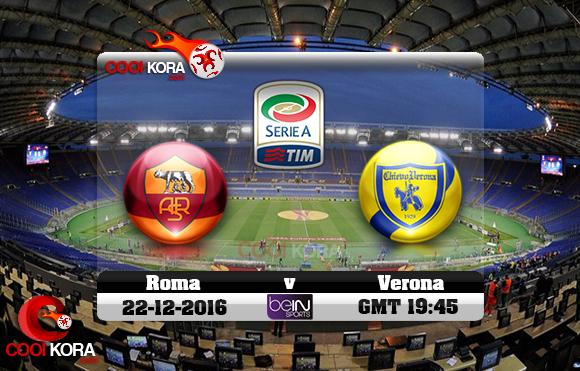 مشاهدة مباراة روما وكييفو فيرونا اليوم 22-12-2016 في الدوري الإيطالي