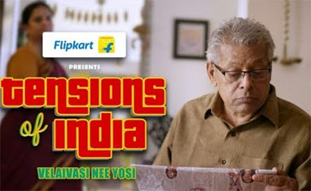 Tensions of India – Vilaivasi Nee Yosi
