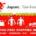 掌握日本退税政策,开心享受免税购物乐啦!