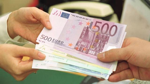 3733e96180 Η σημερινή αξία των μετοχών που κατέχει το ΤΧΣ στις Εθνική Τράπεζα