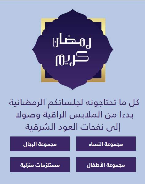 2b200786e بالأضافة الى هدا نمشي يمنح كوبونات و عروض خصم للمشاهير على مواقع التواصل  الأجتماعي
