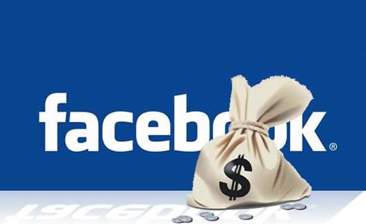 كيف تربح فلوس من الفيس بوك ، الربح من الفيسبوك 2018، طرق الربح من الفيس بوك