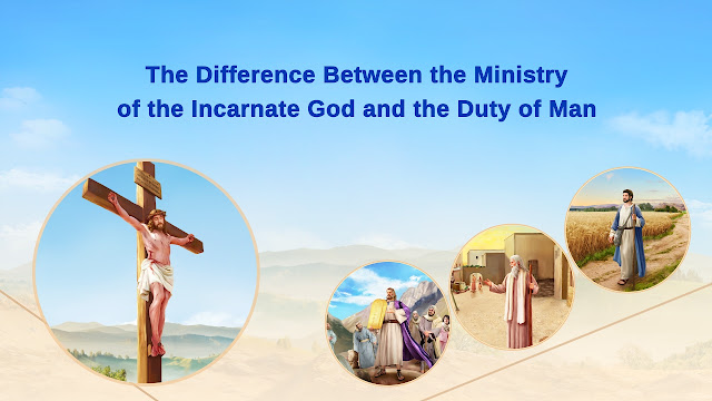 Almighty God, Eastern Lightning, the church of Almighty God, the last days, word, Jesus.,