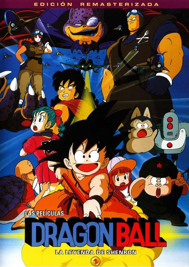 Dragon Ball: Película 1 Cover
