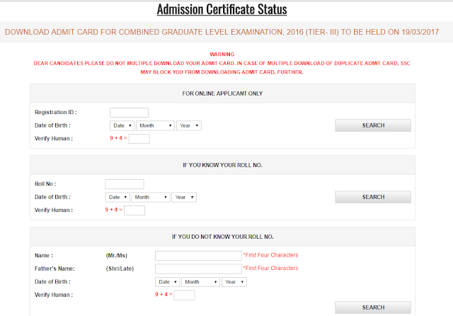 SSC CGL 2016 Tier 3 Admit Card Download (All Regions)