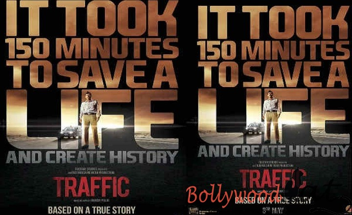 Complete cast and crew of Traffic  (2016) bollywood hindi movie wiki, poster, Trailer, music list - Manoj Bajpayee, Jimmy Shergill, Movie release date February 19, 2016