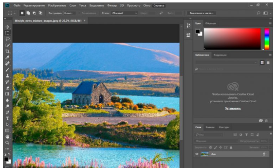 adobe photoshop cc 2018 free download for windows 8.1 64 bit