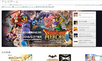 Amazon: Sarà più facile acquistare  videogiochi  nipponici