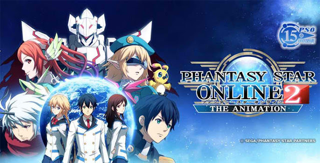Phantasy Star Online 2 Anime