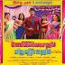 Gemini Ganeshanum Suruli Raajanum (2017) With eng subtitle Download