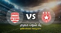 نتيجة مباراة النجم الرياضي الساحلي والنادي الإفريقي اليوم السبت بتاريخ 04-01-2020 الرابطة التونسية لكرة القدم