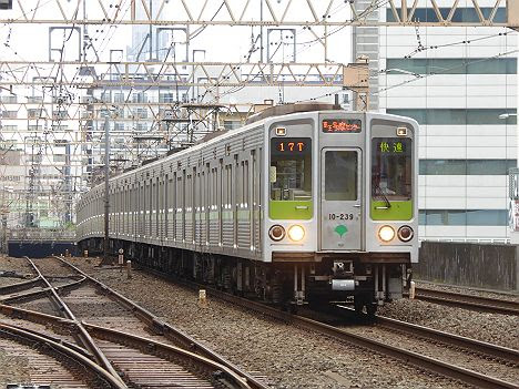 京王電鉄 快速 京王多摩センター行き14 都営10-000形220F・230F・240F