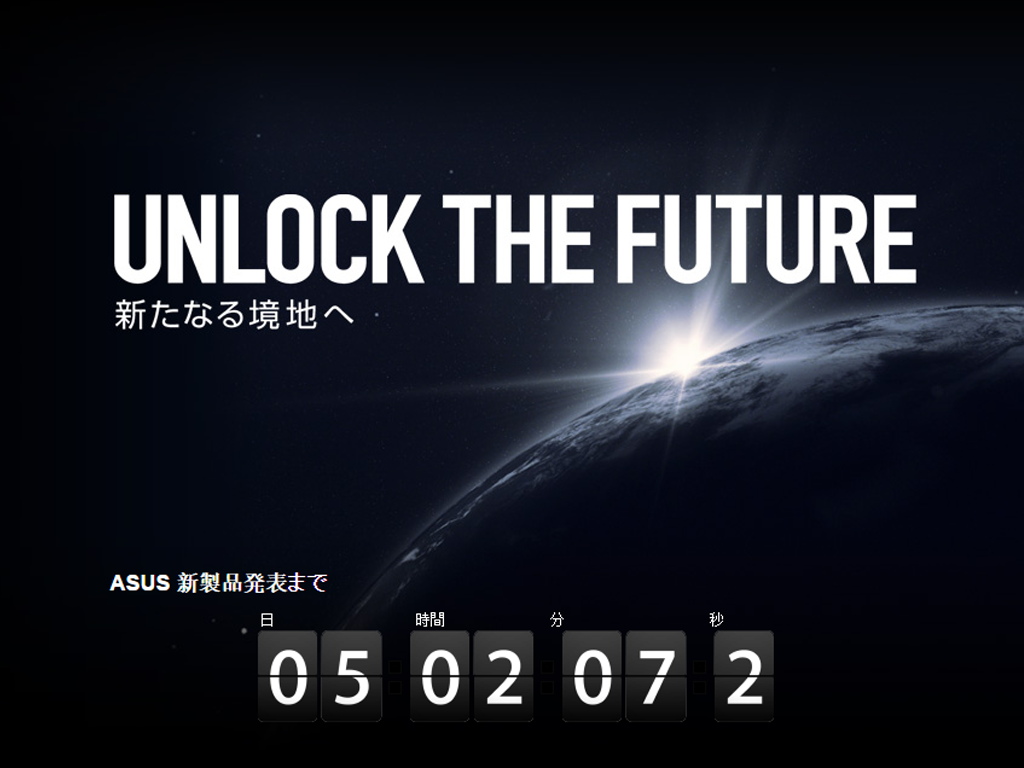 "Asus Set To Launch Zenfone and ZenWatch at the ""Unlock the Future"" Event on October 28"