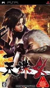 Download Tenchu 4 - (Europe) ISO PPSSPP