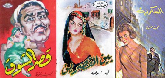 روايات أحبها أحمد خالد توفيق