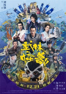 Download Film Kung Fu Monster (2018) Subtitle Indonesia
