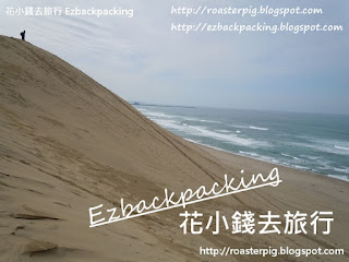輕鬆遊鳥取砂丘:省力散步路線+實戰心得