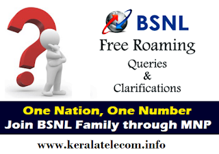 BSNL extended FREE All India Roaming Offer further for one year on PAN India basis with effect from 15th June 2017