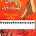 Pakistan Aik Piyaz Do Rotiyan Novel By Inayatullah pdf