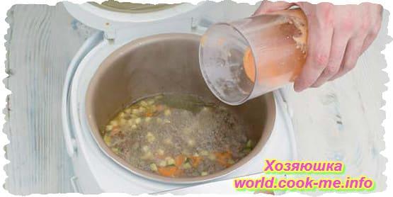 Айнтопф с фасолью и помидорами в мультиварке