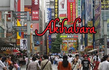 vista de as calles de akihabara ciudad electronica