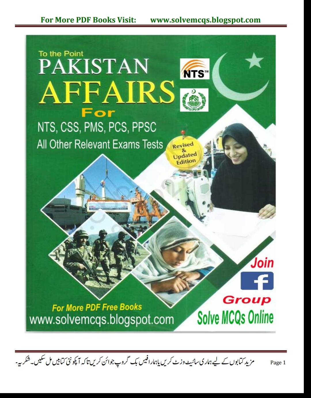 Current Affairs Of Pakistan Pdf