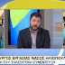 Ηλιόπουλος: Μετά τον Αύγουστο ξεκινούν οι διαδικασίες για την αύξηση του κατώτατου μισθού (Video)