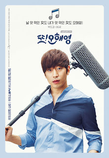 Pemain Drama Another Miss Oh