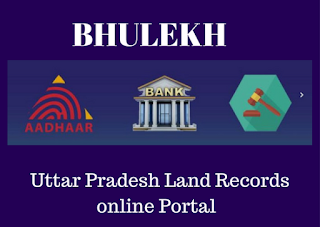 Bhulekh_भूलेख _Uttar_Pradesh_UP_Land_Records