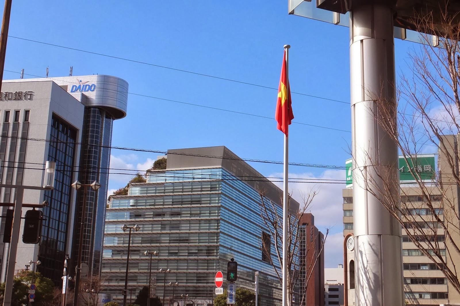 consulate-of-vietnam-infukuoka 福岡のベトナム領事館