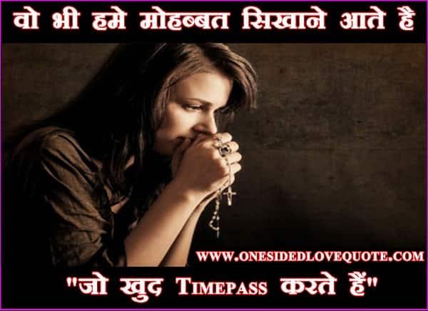 True-love-status-in-Hindi-for-Boyfriend