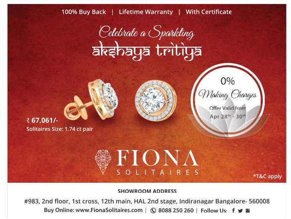 FIONA SOLITAIRES | Akshaya Tritiya Gold and Jewellery Offers @Bangalore | April /May 2017 discount offers