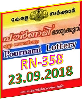 kerala lottery result from keralalotteries.info 23/09/2018, kerala lottery result 23-09-2018, kerala lottery results 23-09-2018, POURNAMI lottery RN 358 results 23-09-2018, POURNAMI lottery RN 358, live POURNAMI   lottery RN-358, POURNAMI lottery, kerala lottery today result POURNAMI, POURNAMI lottery (RN-358) 23-09-2018, RN 358, RN 358, POURNAMI lottery RN358, POURNAMI lottery 23-09-2018,   kerala lottery 23-23-2018, kerala lottery result 23-23-2018, POURNAMI, POURNAMI lottery result today, POURNAMI yesterday lottery results, lotteries results, today draw result, kerala lottery online   purchase, kerala lottery