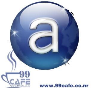 How to get Avast Antivirus 1 year genuine license key ~ 99cafe