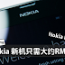 Nokia 推出另一部新机:Nokia Heart!售价只需要大约RM645!