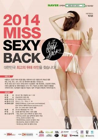 Xem Phim Cuộc thi mông của Hàn Quốc