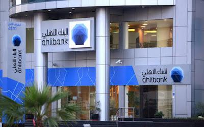 وظيفة مسؤل خدمة عملاء في بنك قطر الوطني الأهلي راتب 7750 ريال قطري