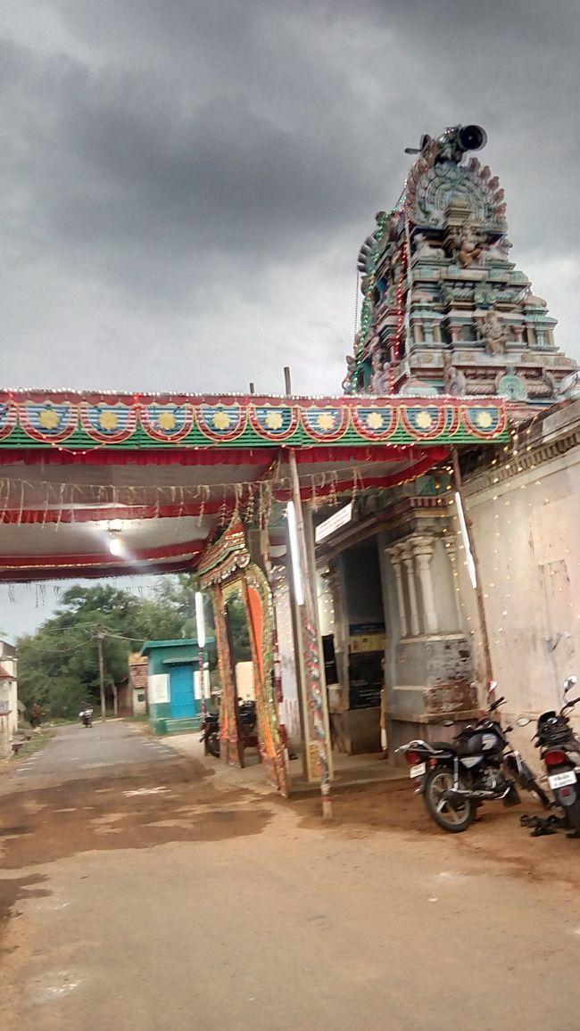 Sri Siddhi Buddhi Dakshinamoorthy Vinayaka Temple