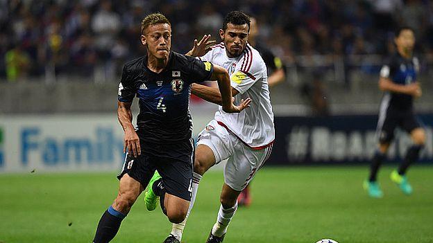 Japón clasificará a Rusia 2018 si derrota a Australia en el próximo partido de la eliminatoria