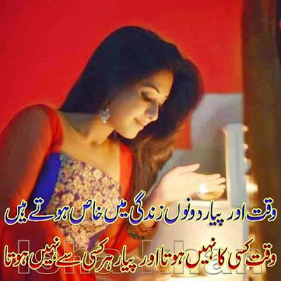2 Lines Poetry | Love Poetry | Poetry About Life | Poetry Wallpapers | Urdu Poetry World,Urdu Poetry,Sad Poetry,Urdu Sad Poetry,Romantic poetry,Urdu Love Poetry,Poetry In Urdu,2 Lines Poetry
