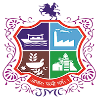 Jamnagar Municipal Corporation (JMC) Recruitment for Various Post 2018