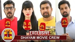 EXCLUSIVE | 'Dhayam' India's First Single Room Thriller Film – Movie Crew