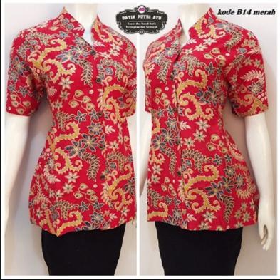 Trend Baju Batik Kerja Wanita Lengan Pendek Terbaru