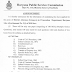 Haryana Public Service Commission - Notification for District Attorney post
