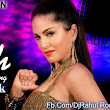 ™↔ ™↔Dj Rahulrock  Latest Bhojpuri Dj Bollywood ...: Bollywood Dj Dance Vol 3